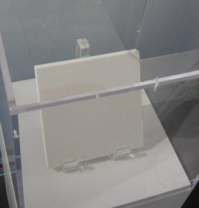 nanomousse